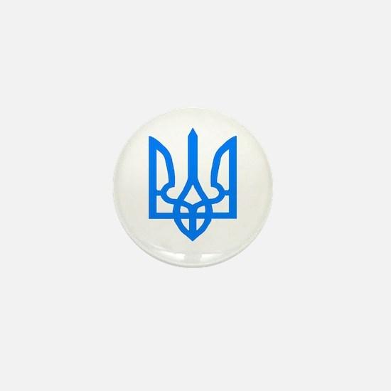 Cute Ukraine Mini Button