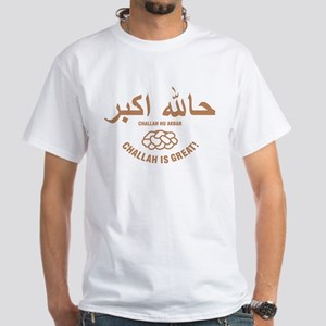 Challah hu Akbar White T-Shirt