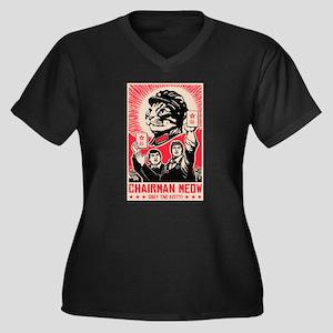 follow_chairman_drk Plus Size T-Shirt