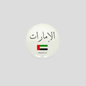 United Arab Emirates Flag Arabic Mini Button