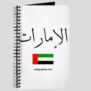 United Arab Emirates Flag Arabic Journal