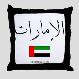 United Arab Emirates Flag Arabic Throw Pillow