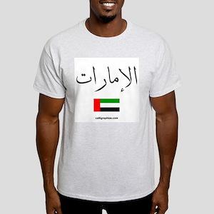 United Arab Emirates Flag Arabic Ash Grey T-Shirt