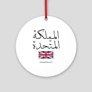United Kingdom Flag Arabic Ornament (Round)