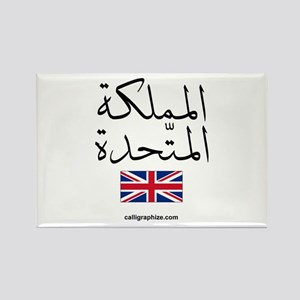 United Kingdom Flag Arabic Rectangle Magnet