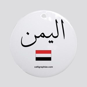 Yemen Flag Arabic Calligraphy Ornament (Round)