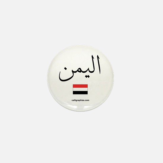 Yemen Flag Arabic Calligraphy Mini Button