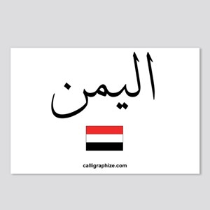 Yemen Flag Arabic Calligraphy Postcards (Package o