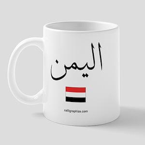 Yemen Flag Arabic Calligraphy Mug