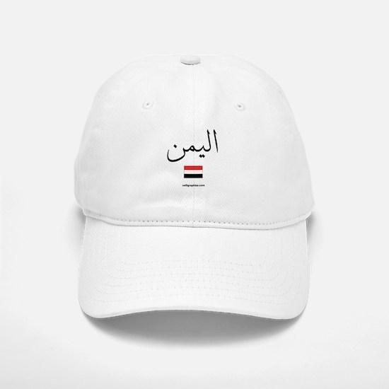 Yemen Flag Arabic Calligraphy Baseball Baseball Cap