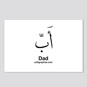 Arabic Calligraphy Postcards (Package of 8)