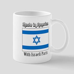 Israeli Parts Mug