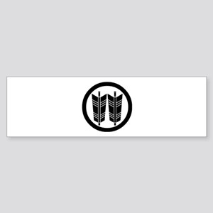 Two parallel arrows in circle Sticker (Bumper)
