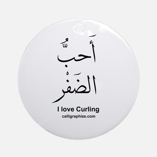 Curling Olympics Arabic Calligraphy Ornament (Roun