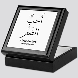 Curling Olympics Arabic Calligraphy Keepsake Box