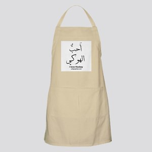 Hockey Arabic Calligraphy BBQ Apron