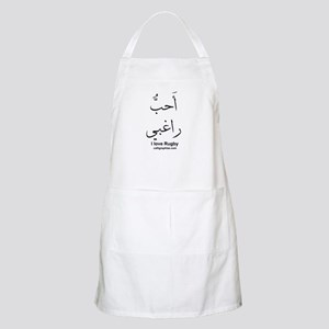 Rugby Olympics Arabic Calligraphy BBQ Apron