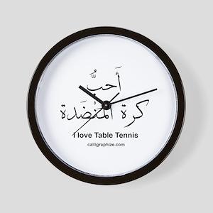 Table Tennis Olympics Wall Clock