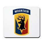 86th Infantry BCT Mousepad