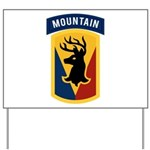 86th Infantry BCT Yard Sign
