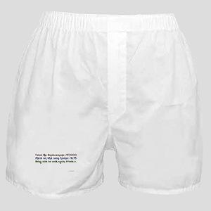 HipReplace Boxer Shorts