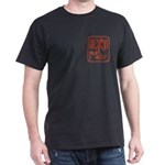 Deluxe 2-sided T-Shirt