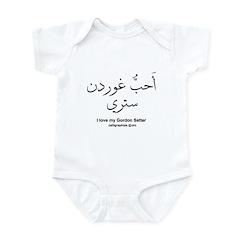 Gordon Setter Dog Arabic Infant Bodysuit