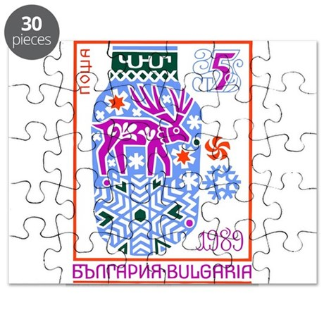 1988 Bulgaria New Year 1989 Holiday Postage Stamp