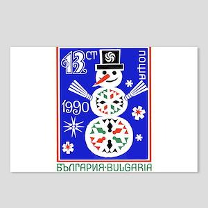 1989 Bulgaria Holiday Snowman Postage Stamp Postca