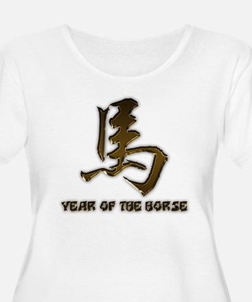 Chinese Zodiac Sign Horse T-Shirt