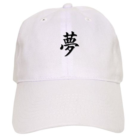 Dream Kanji Cap