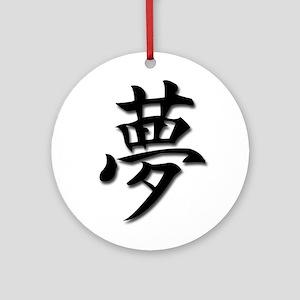 Dream Kanji Ornament (Round)