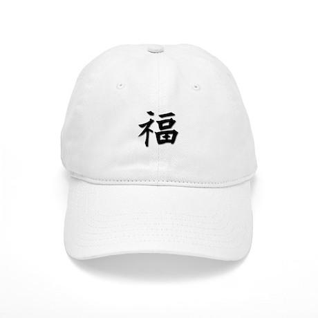 Lucky Kanji Cap