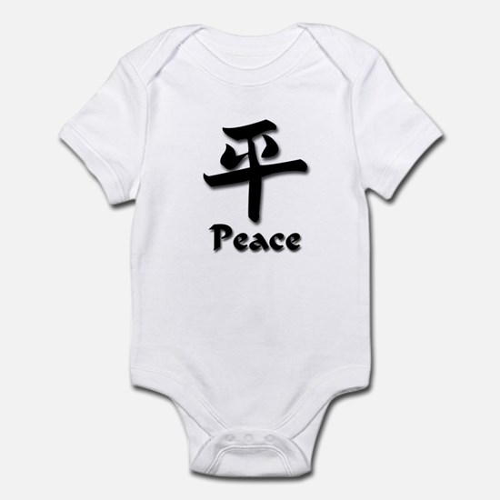 Peace English/Kanji Infant Bodysuit
