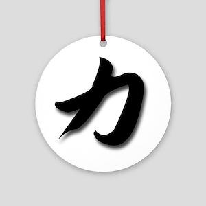 Strength Kanji Ornament (Round)