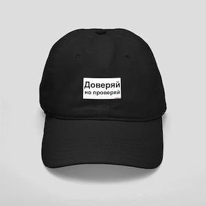 Trust but Verify Black Cap