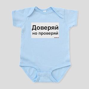 Trust but Verify Infant Bodysuit