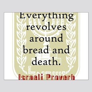Everything Revolves - Israeli Proverb Small Poster