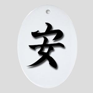 Tranquility Kanji Oval Ornament