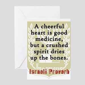 A Cheerful Heart - Israeli Proverb Greeting Card