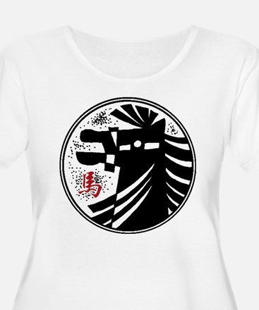 Chinese New Year of The Horse 0000 T-Shirt