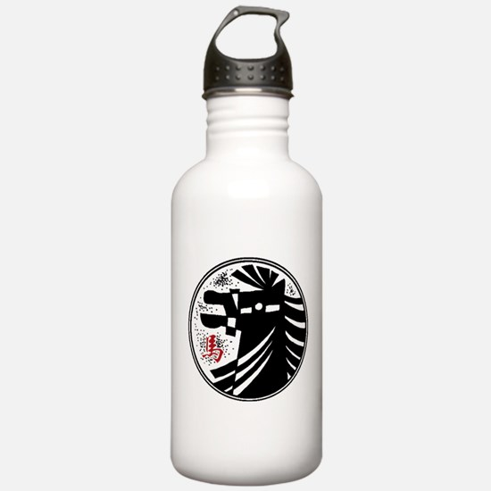 Chinese New Year of The Horse 0000 Water Bottle