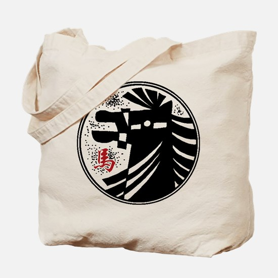 Chinese New Year of The Horse 0000 Tote Bag