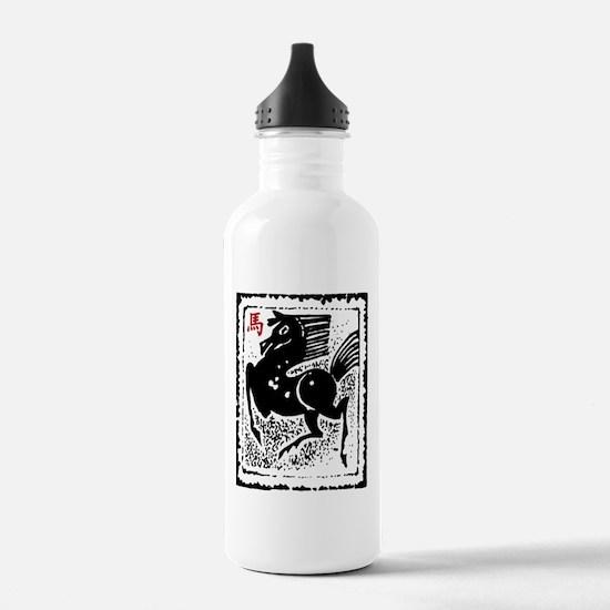 Chinese Zodiac Horse Artistic Design Water Bottle