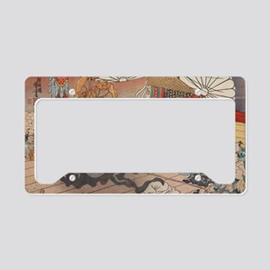 samurai ryu License Plate Holder