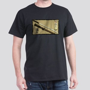 The Blade of the 47 Ronin T-Shirt