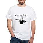 Iriteppo Deonna Custom White T-Shirt (low)