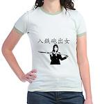 Iriteppo Deonna Jr. Ringer T-Shirt