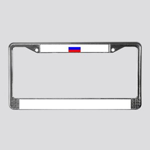 Flag of Russia License Plate Frame
