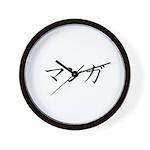 Katakana Manga Wall Clock